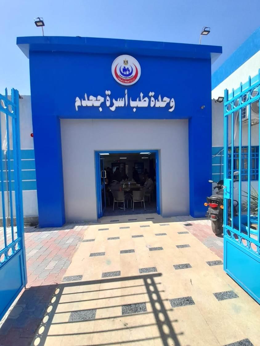 استلام مدرسة نزلة العوامر بديروط ووحدتي طب الأسرة بكودية الاسلام وجحدم  (11)