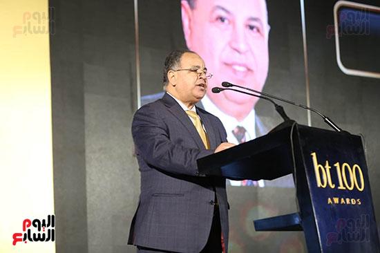 وزير المالية يستعرض مشروع الموازنة الجديد