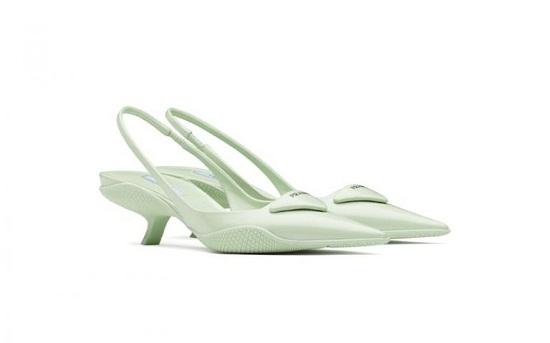 حذاء برادا