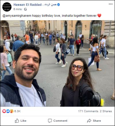 حسن الرداد عبر فيس بوك