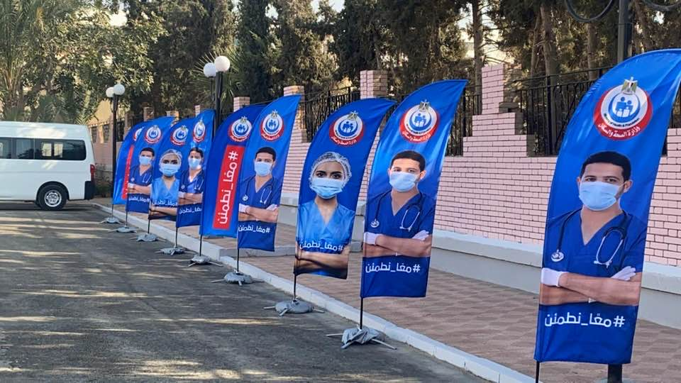 المركز الطبى بالقطامية