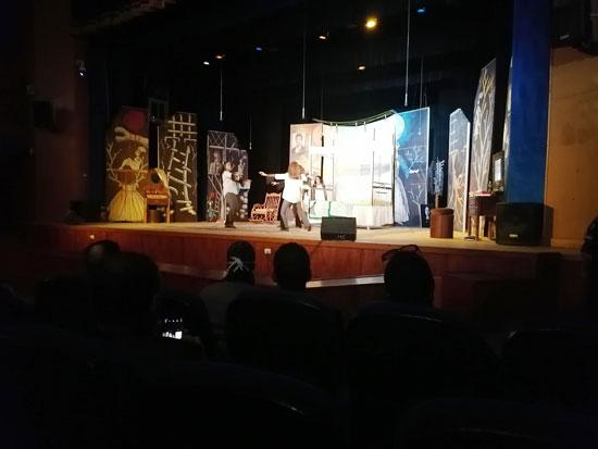 مسرحية امام وزيرة الثقافة