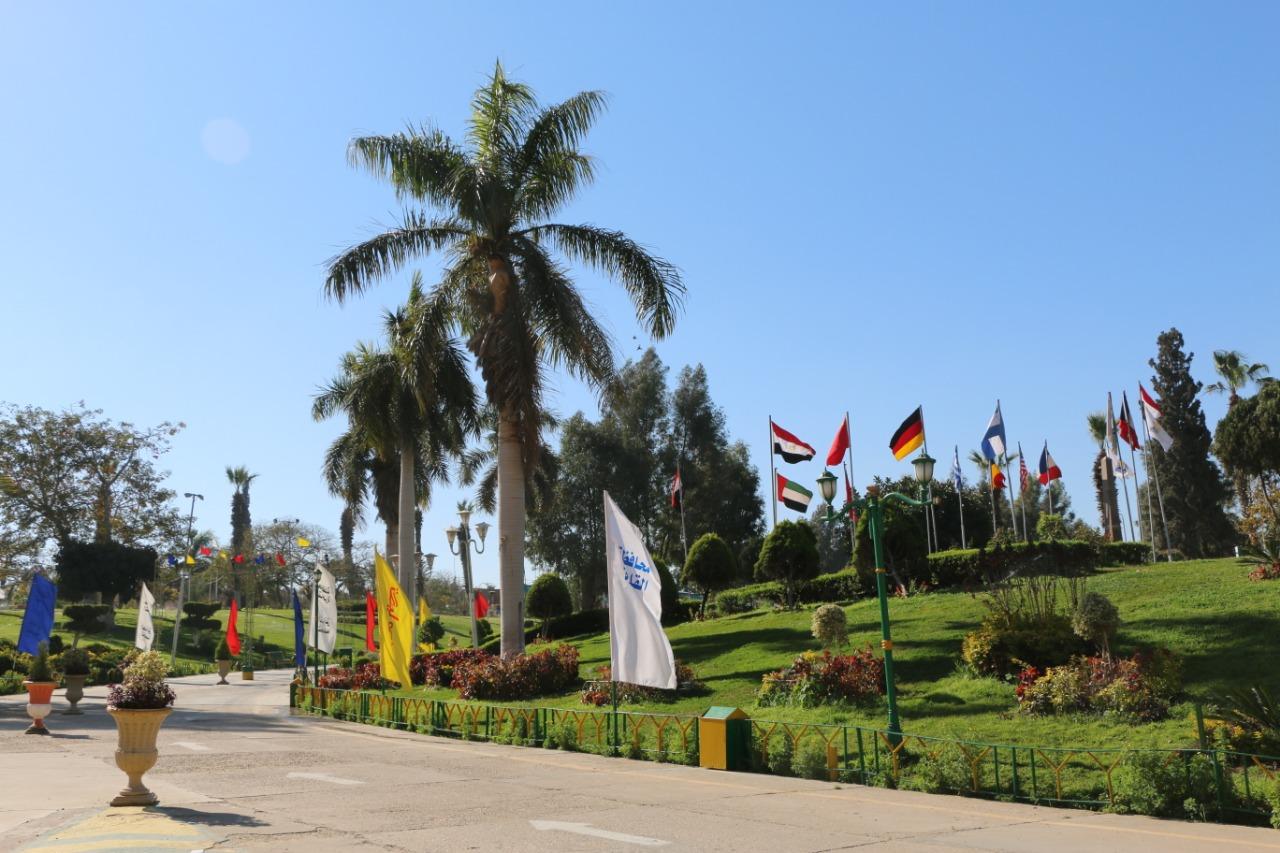 الحديقة الدولية