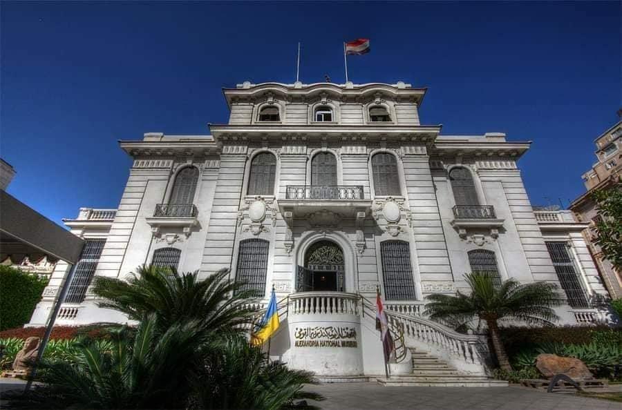 مبنى المتحف القومى