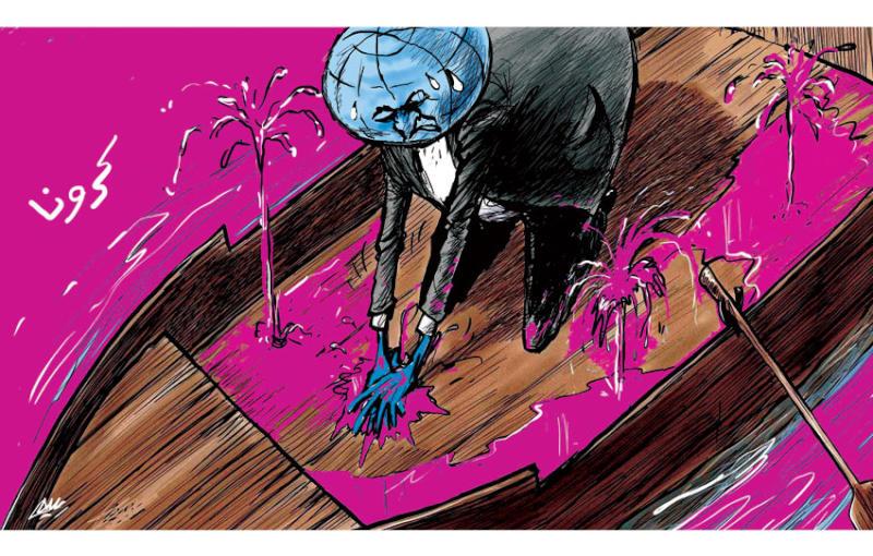 كاريكاتير ز