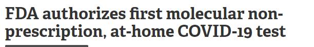 موافقة على اول اختبار منزلى دون وصفة طبية