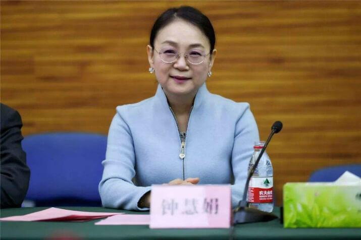 تشونج هويجان