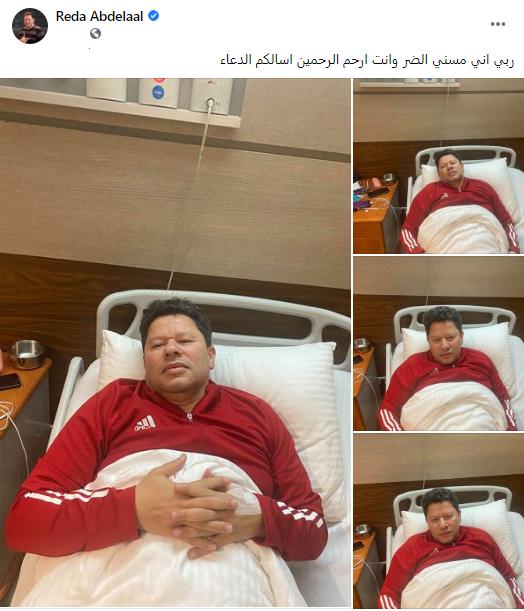 رضا عبد  العال ينشر صور العملية