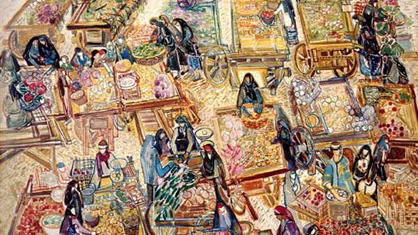 لوحة بائع الخضار لزينب عبد الحميد