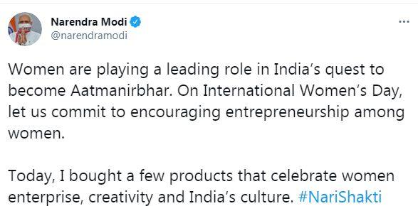رئيس وزراء العند يغرد فى يوم المرأة