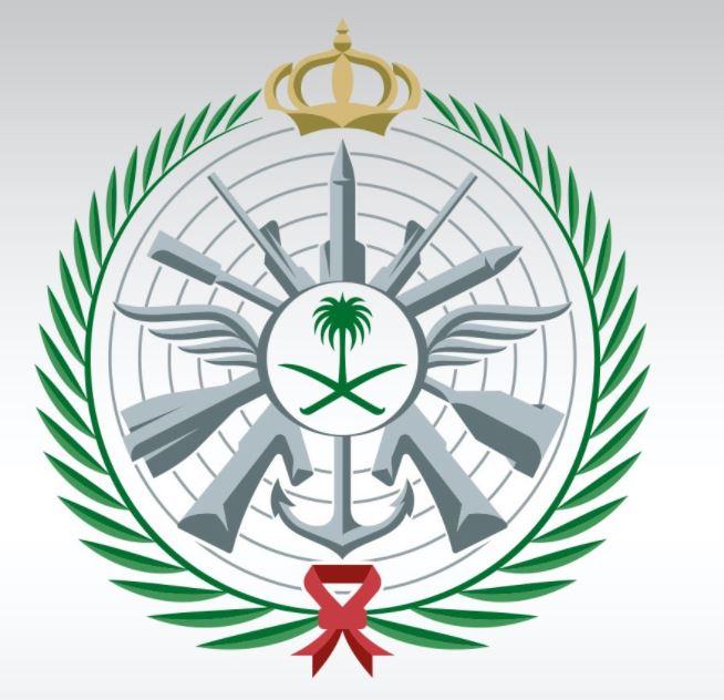 شعار وزارة الدفاع السعودية