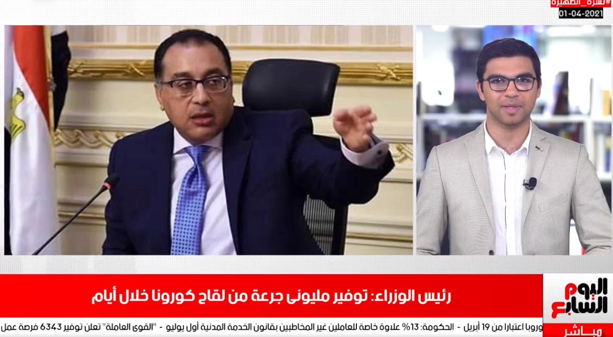 هشام عبد التواب1