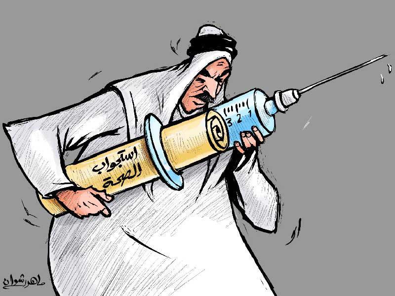 كاريكاتير الجريدة الكويتية .