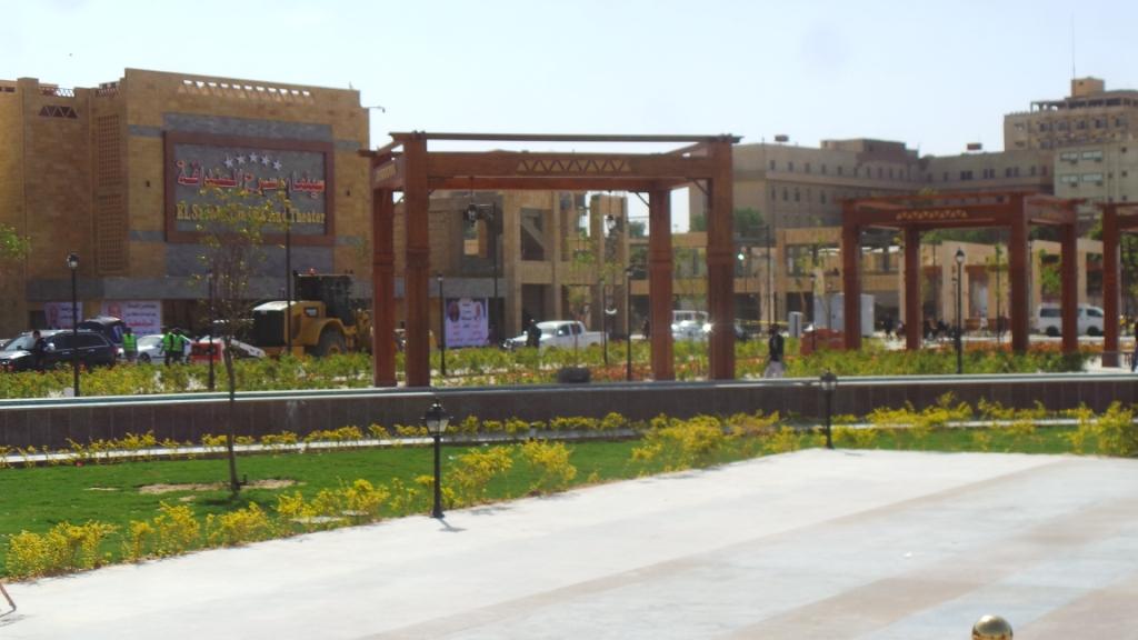 حديقة درة النيل