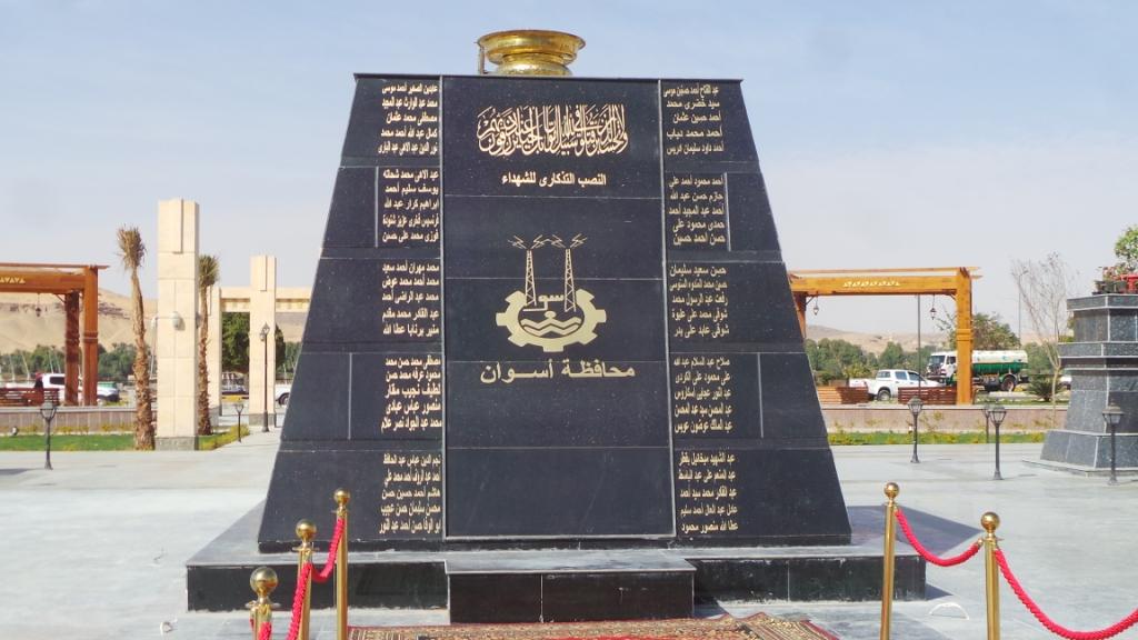 النصب التذكارى
