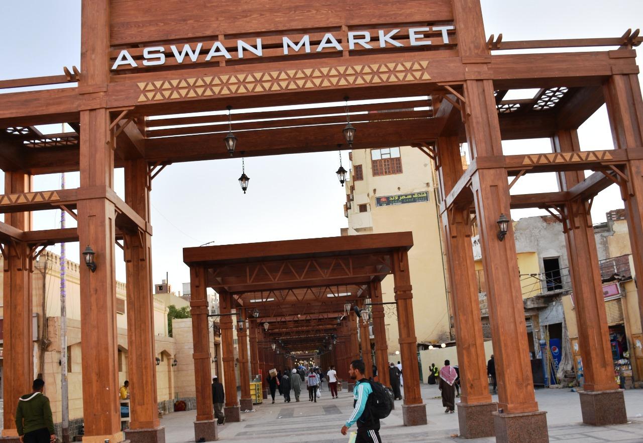 مدخل السوق السياحى