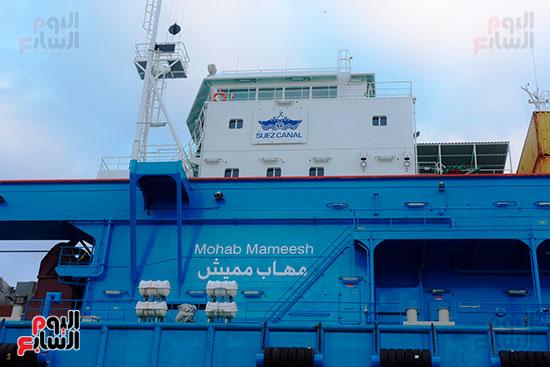 الكراكة مهاب مميش تنضم لأسطول قناة السويس (14)