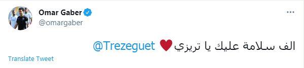 عمر جابر على تويتر