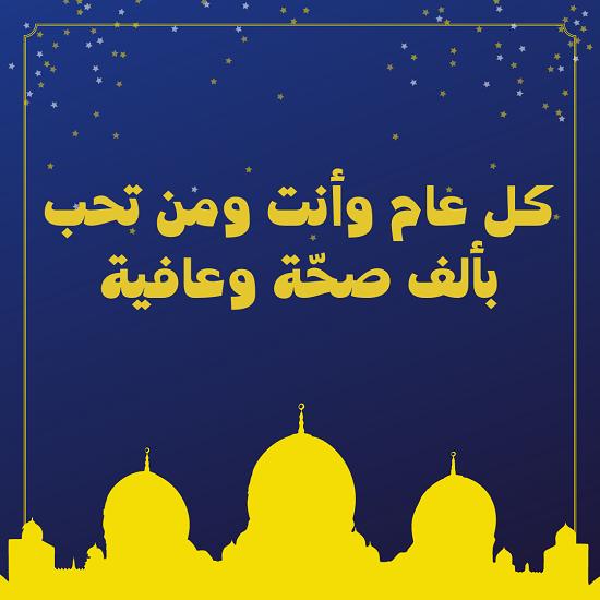 تهنئة رمضان 2021 ـ بطاقات تهنئة رمضان ـ تهنئة رمضان 2021 (1)