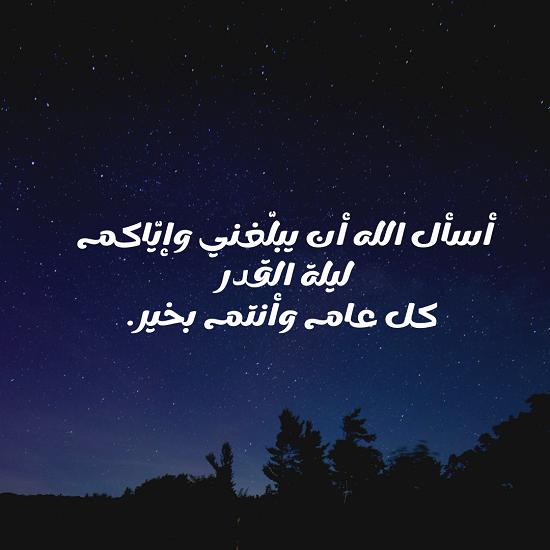 تهنئة رمضان 2021 ـ بطاقات تهنئة رمضان ـ تهنئة رمضان 2021 (5)