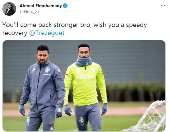 المحمدي على تويتر