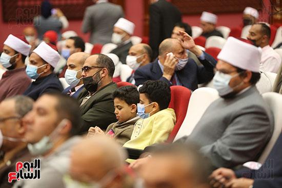 حفل استطلاع رؤية هلال رمضان  (2)