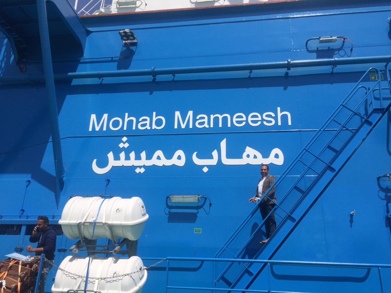 الكراكة مهاب مميش (6)