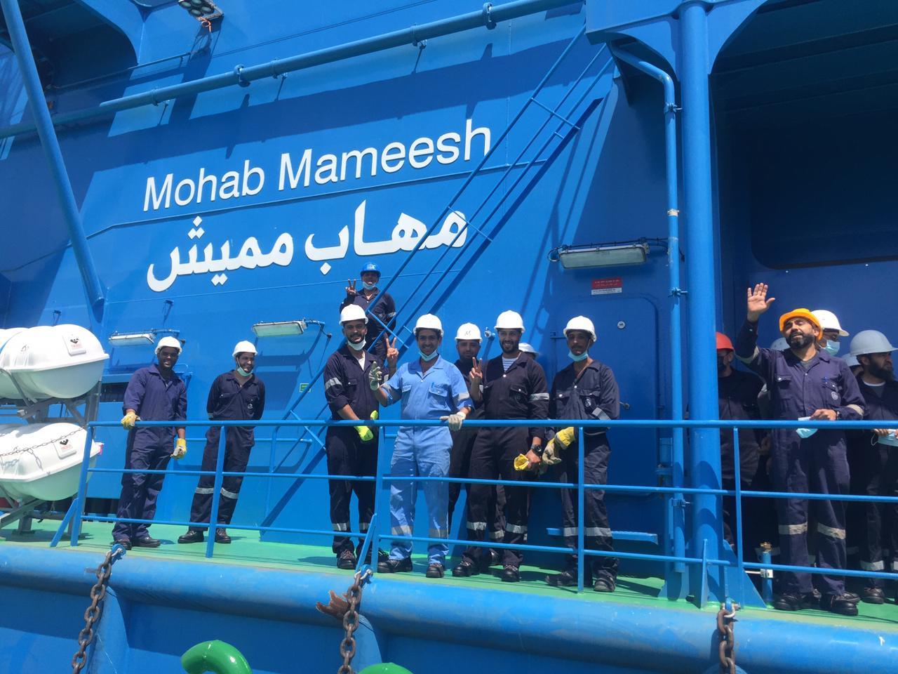 الكراكة مهاب مميش (5)