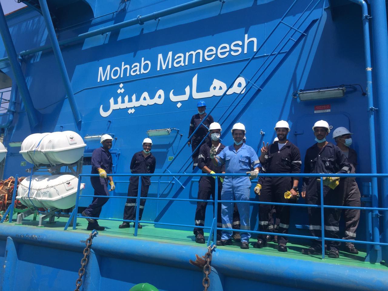 الكراكة مهاب مميش (3)