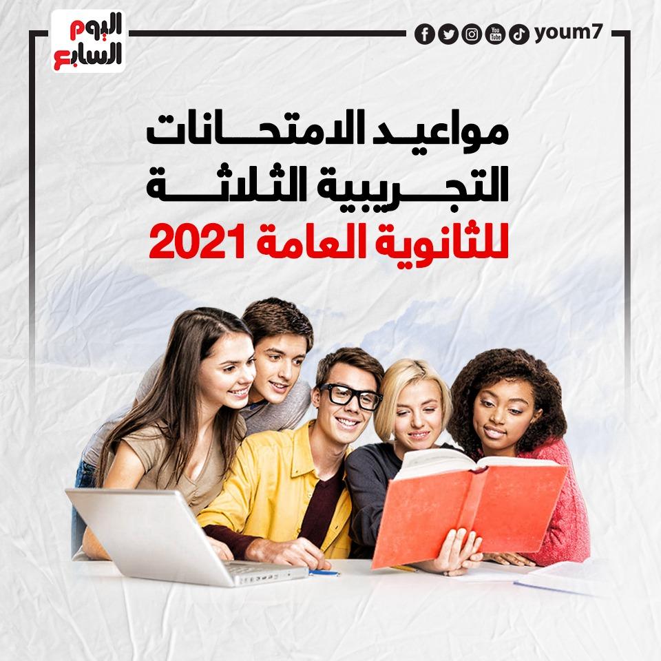 WhatsApp Image 2021-04-12 at 1.30.40 PM