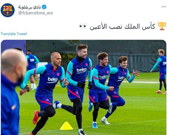 برشلونة على تويتر