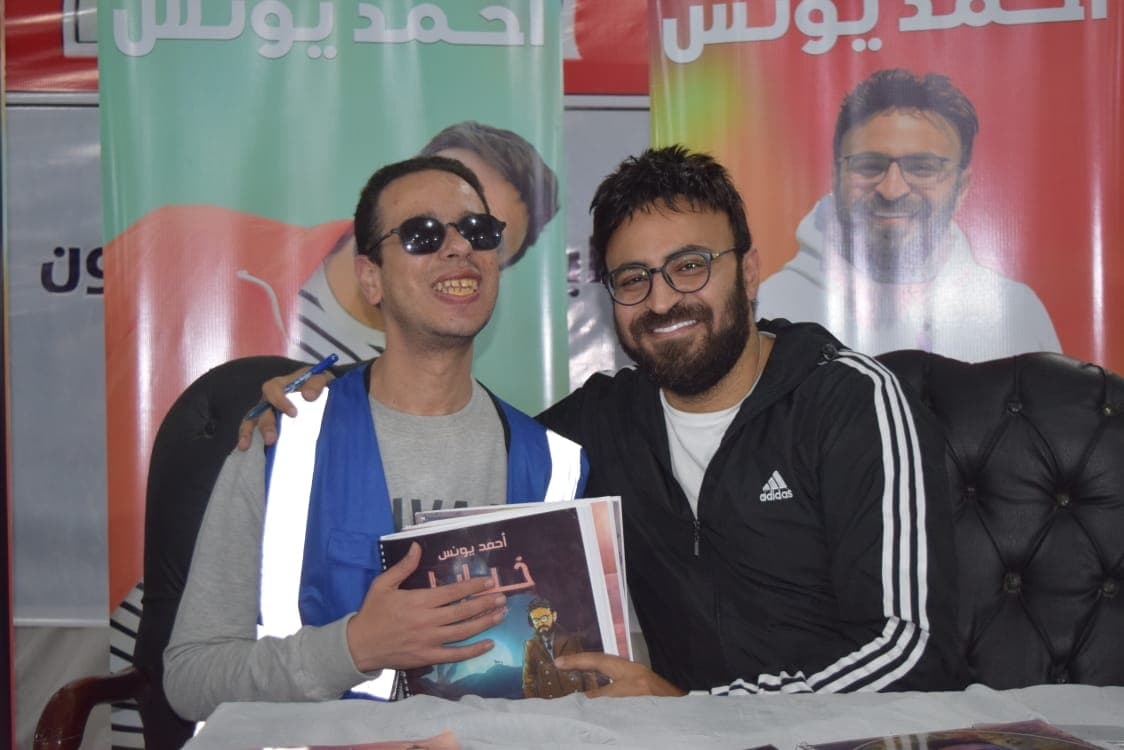 خلال توقيع أحمد يونس (6)
