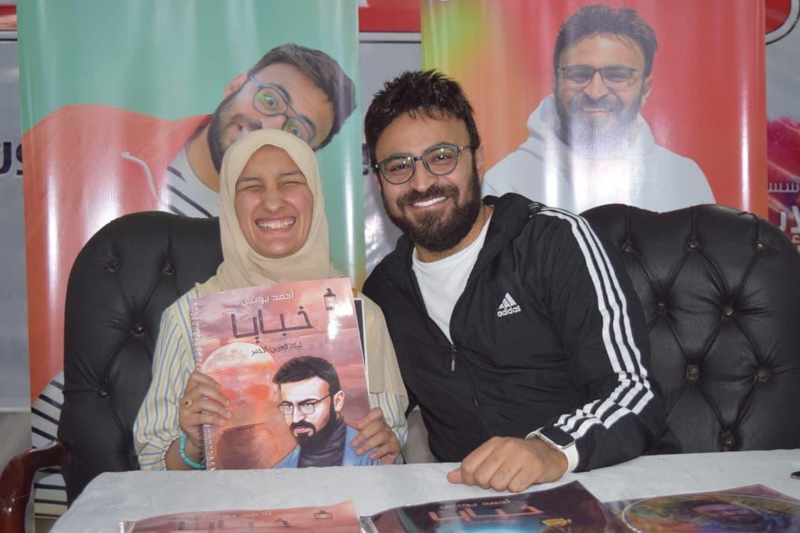 خلال توقيع أحمد يونس (3)