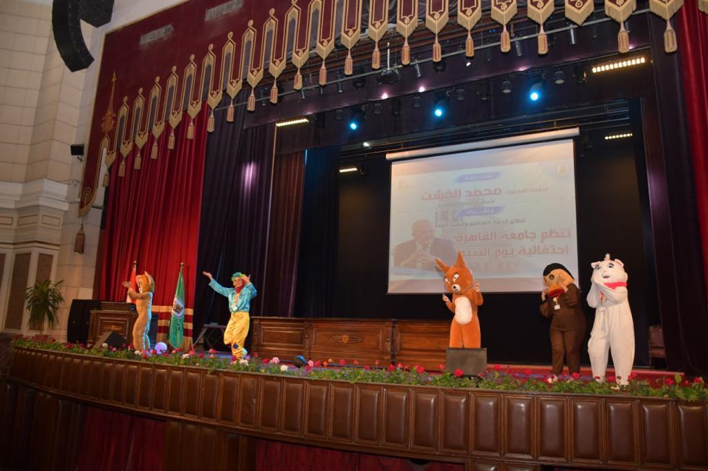 عروض ترفيهية للأطفال الايتام على مسرح جامعة القاهرة