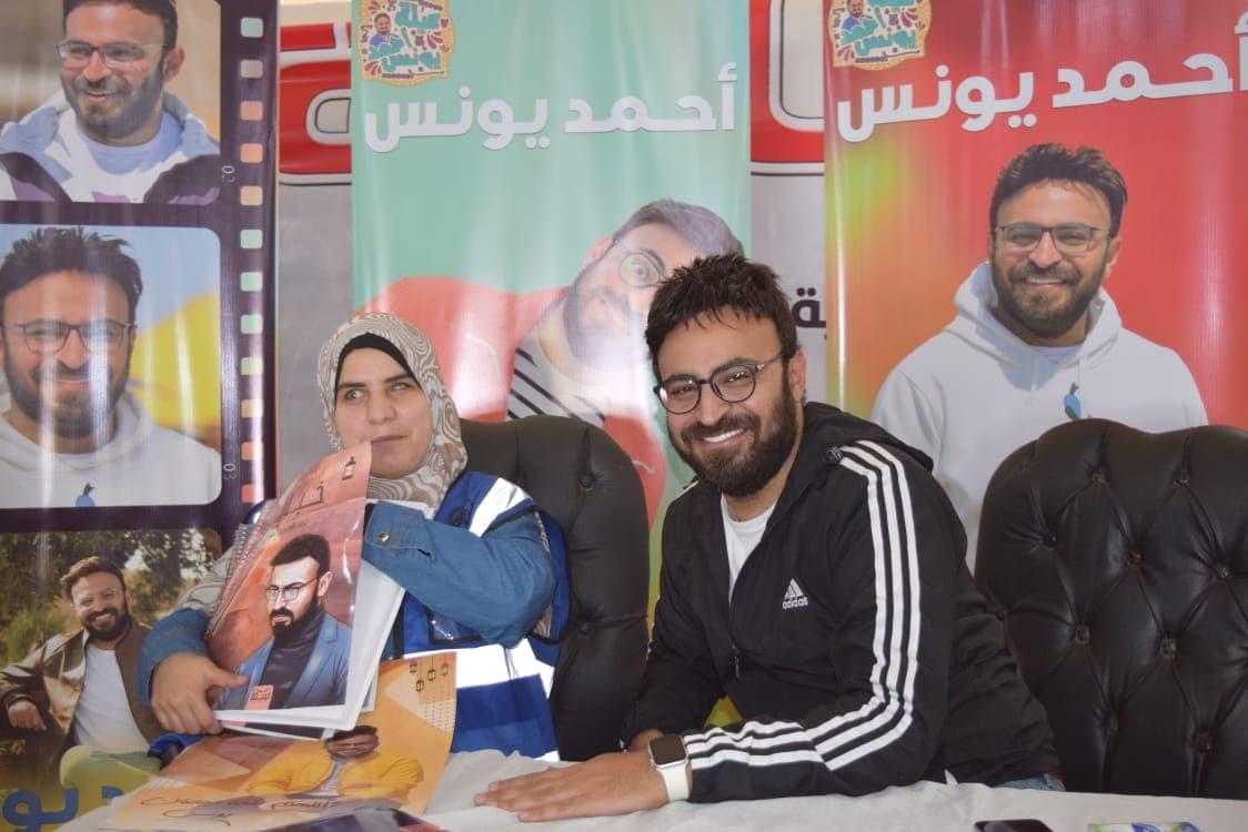 خلال توقيع أحمد يونس (4)
