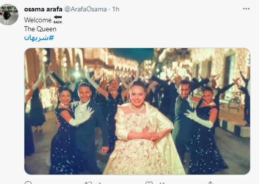 شريهان تتصدر ترند تويتر (4)