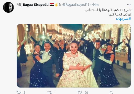 شريهان تتصدر ترند تويتر (1)