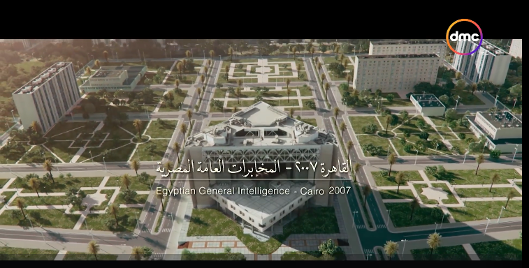 المخابرات المصرية فى صورة من هجمة مرتدة