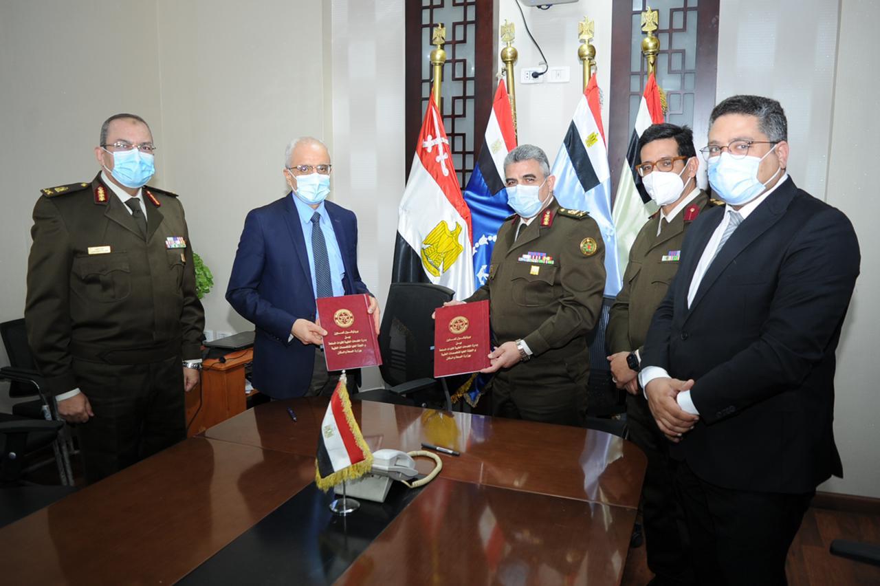 420211516658709-القوات المسلحة توقع بروتوكول تعاون مع وزارة الصحة والسكان (1)