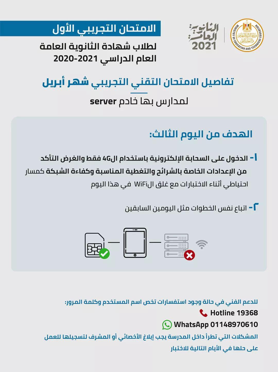 WhatsApp Image 2021-04-15 at 2.06.36 PM (1)