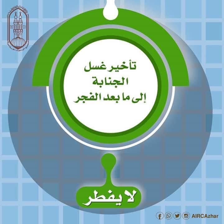 173113797_2837777903148406_2533464841696266828_n (1)