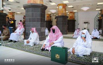 صلاة المسجد الحرام