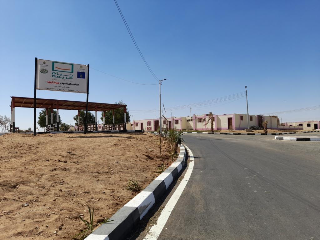 مدخل قرية الأشراف