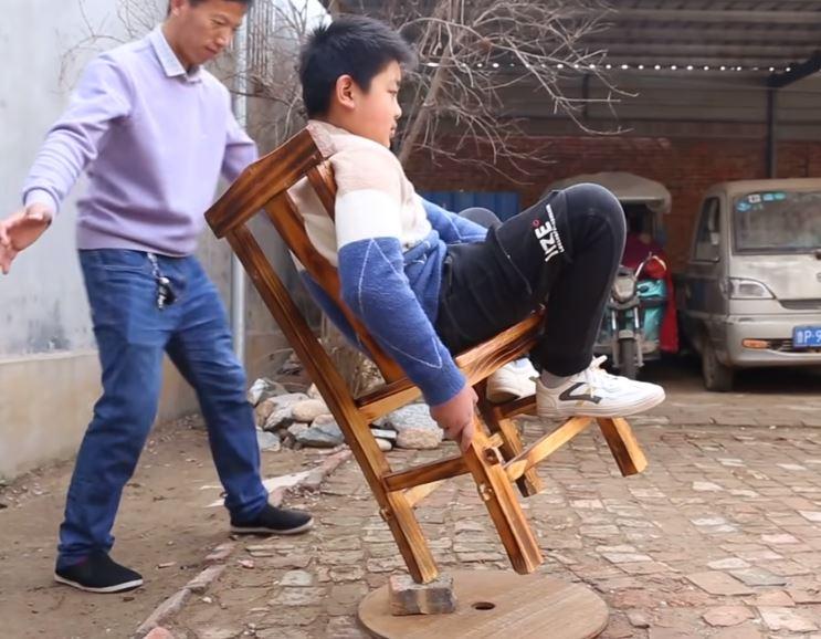 يانج وأبنه