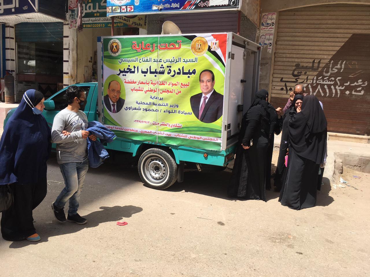اقبال المواطنين على الشراء من سيارات مبادرة شباب الخير