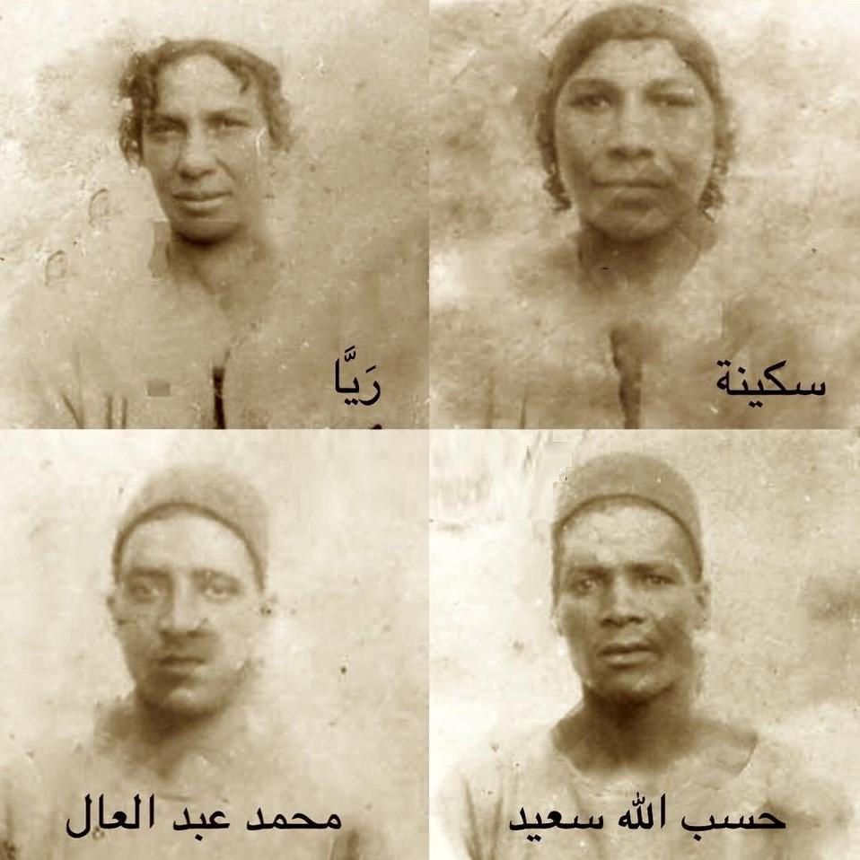 افراد عصابة ريا وسكينة