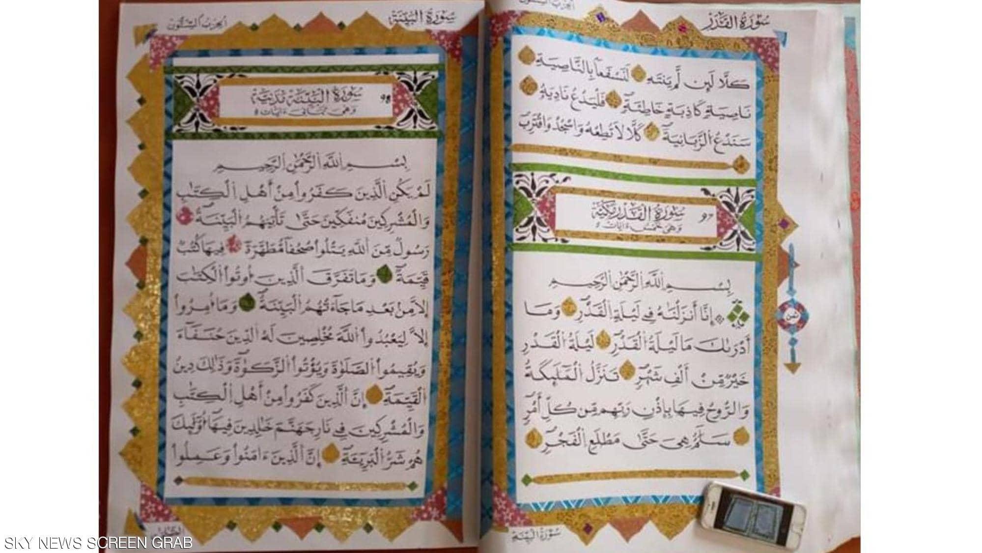 خطاط ليبى يكتب القران الكريم (1)