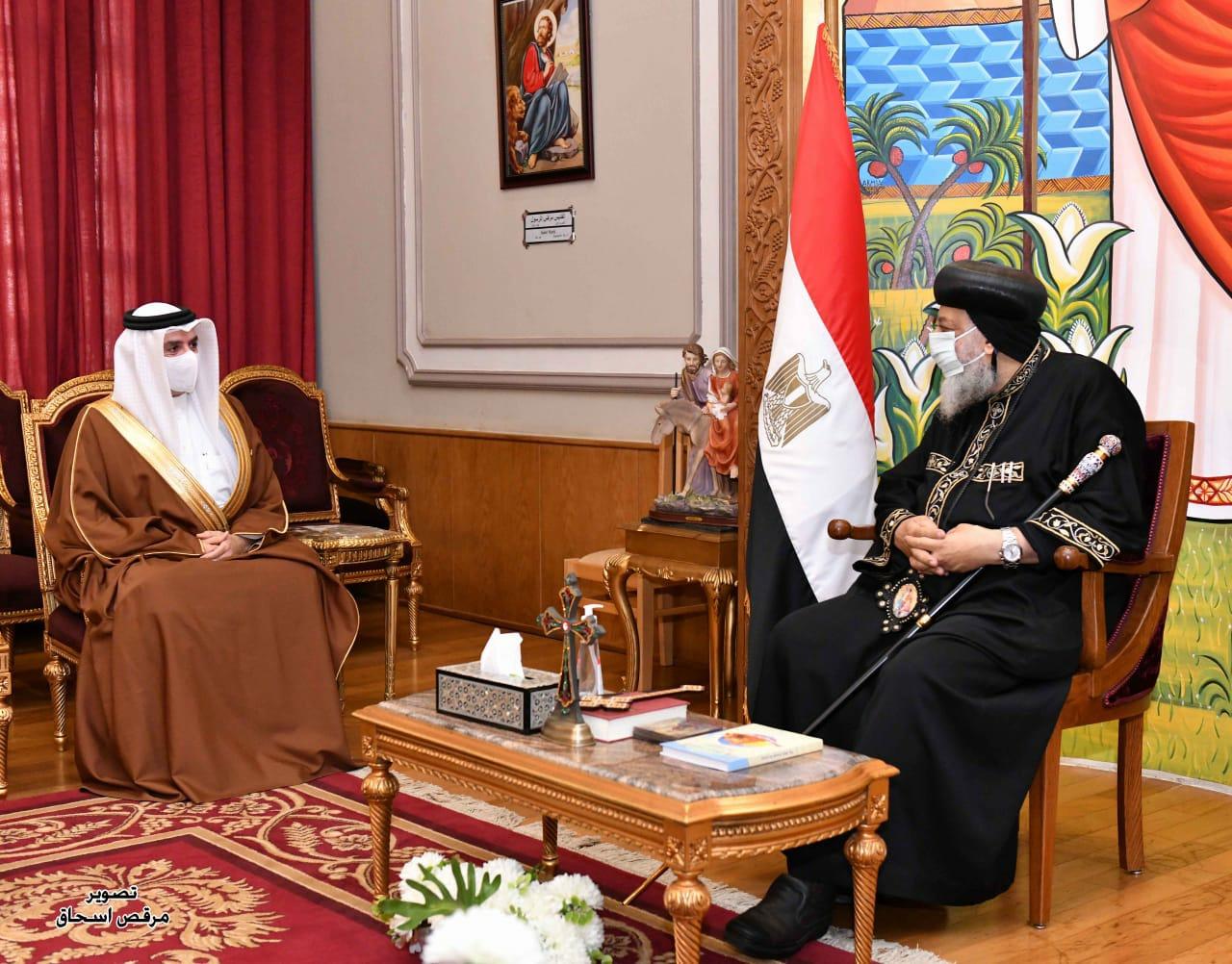 البابا تواضروس وسفير البحرين