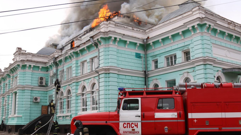حريق المستشفي
