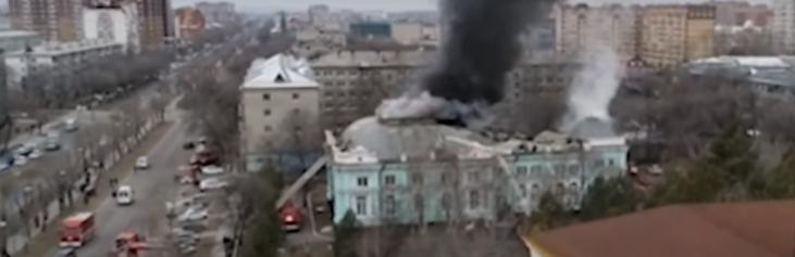 المستشفى الروسي